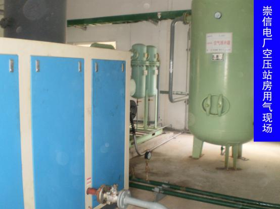 testing-the-working-conditions-for-compressor-system-for-national-power-plant-in-shanghai-2