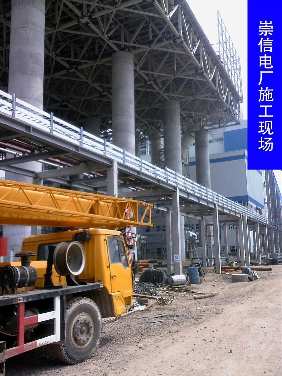 testing-the-working-conditions-for-compressor-system-for-national-power-plant-in-shanghai-3